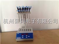 氮气浓缩仪JTN100-2,氮气吹干仪,价格 JTN100-2