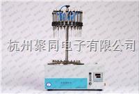 氮气浓缩仪JT-DCY-24Y水浴氮吹仪价格