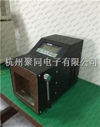 加热灭菌拍打式无菌均质器/机JT-12价格 JT-12