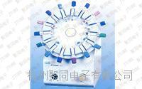 混匀器TYMR-VI血液混匀器参数 TYMR-VI