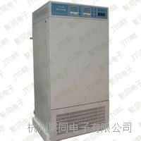种子老化箱LH-80种子检测老化箱参数 LH-80