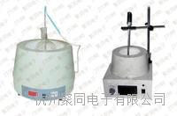 电加热套HDM-2000C数显电加热套参数 HDM-2000C
