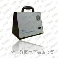 无油真空泵DP-02真空泵参数 无油真空泵DP-02真空泵参数