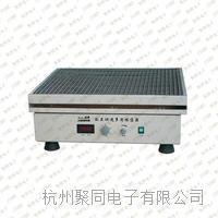 振荡器HY-4调速振荡器参数 振荡器HY-4调速振荡器参数