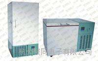 卧式JT-40-100W超低温冰箱参数 JT-40-100W