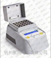 便携式干式恒温器JTMiniB恒温器参数 JTMiniB