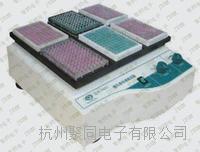 恒温微孔快速振荡器QB-9006微孔振荡器参数 QB-9006