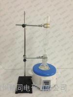 脂肪抽取器JTXT-250S蛇形抽取器参数 JTXT-250S