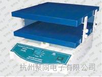 转移摇床TS-8脱色摇床参数 TS-8