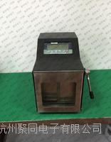 杭州聚同JT-10拍打式无菌均质器,灭菌型匀浆机 JT-10