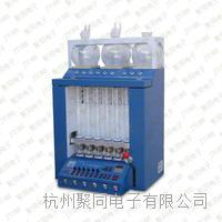 杭州聚同电子酸碱消煮法含量测定,粗纤维测定检测仪 JT-CXW-6