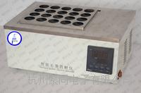 厂家直销恒温石墨消解仪  尿碘电热消解器 JT-XJY40