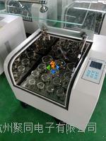 全温度恒温培养摇床HNY-200D HNY-200D