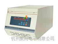 武汉台式高速离心机TG16-WS工作原理 TG16-WS