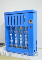 遵义实验室厂家脂肪测定仪索式提取JT-SXT-04 JT-SXT-04