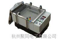 SHZ-CS水浴恒温振荡器应用领域 SHZ-CS