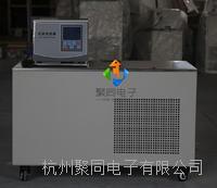 湖南程序控温卧式低温恒温槽JTDCW-1006 JTDCW-1006
