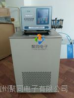聚同厂家低温恒温槽DC-3030程序控温温度均匀 DC-3030