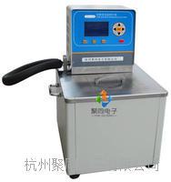 云南聚同高温循环器JTGX-2015 JTGX-2015