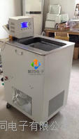 四川厂家低温冷却液循环机JTDL-2020 JTDL-2020