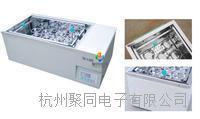 大容量水浴恒温振荡器TS-110X30实验室设备仪器 TS-110X30