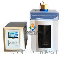聚同台式超声波细胞粉碎机JY96-II生产厂家 JY96-II