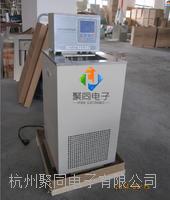 厂家低温恒温槽DC-8006程序控温低温恒温水浴锅 DC-8006