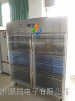 上海人工气候箱PRX-2000D养虫设备箱参数 PRX-2000D