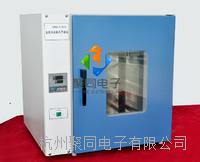 陕西聚同真空干燥箱DZF-6050厂家 DZF-6050
