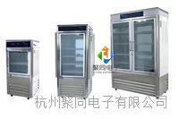 云南现货霉菌培养箱MJX-350S MJX-350S