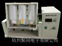 全自动翻转振荡器JTAFZ-6A JTAFZ-6A