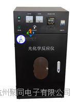 浙江大容量控温光化学反应仪器JT-GHX-BC JT-GHX-BC