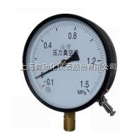 YTZ-150YTZ-150电阻远传压力表