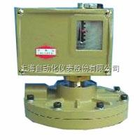 D520M/7DD0818180、0818280、0818480、0818580防爆差压控制器/差压开关/D520M/