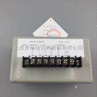 XPZ-02XPZ-02频率-电流转换器
