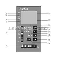 DT-2031上海调节器厂DT-2031三冲量数字调节器说明书