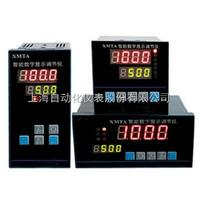 XMZC-3102上自仪调节器厂XMZC-3102 智能数显仪说明书、参数、价格、图片、简介