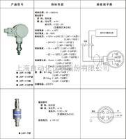 LWF-11B/P上海仪表九厂/自仪九厂LWF-11B/P 隔爆放大器 说明书、参数、价格、图片