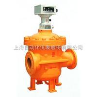 LB-300上海仪表九厂/自仪九厂LB-300刮板流量计说明书、参数、价格、图片
