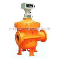 LB-250上海仪表九厂/自仪九厂LB-250刮板流量计说明书、参数、价格、图片