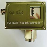 D501/7D上海远东仪表0853680防爆压力控制器/压力开关/D501/7D切换差不可调0.05-0.6MPa