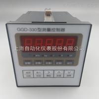 GGD-330上海自动化仪表厂GGD-330称量控制器