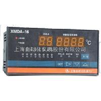 XMD-16F上海自动化仪表六厂XMD-16F 智能数字巡检仪
