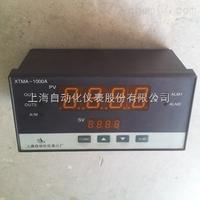 XTMA-1000上海自动化仪表六厂XTMA-1000智能数字显示调节仪