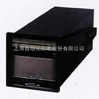 XDD1-402上海自动化仪表六厂XDD1-402 小型长图记录仪