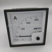 Q190D-BC上海自动化仪表一厂Q190D-BC直流电流表