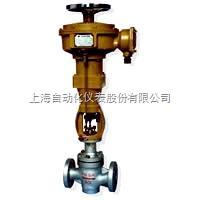ZAZMC-40B上海自动化仪表七厂ZAZMC-40B电动套筒调节阀