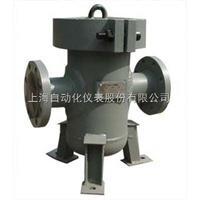 LPGX-80II上海自动化仪表九厂LPGX-80II过滤器