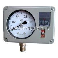 YSG-03上海自动化仪表四厂YSG-03 电感微压变送器