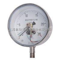 YXC-102上海自动化仪表四厂YXC-102 磁助电接点压力表